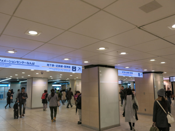 When you are in underground path, you will see many signage to get subways, Kintetsu, Hanshin and JR.