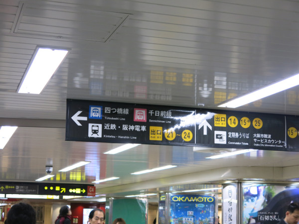 This is the cross road of South-North walkway and Namba Walk that is East-West shopping arcade. You will find other railways direction.