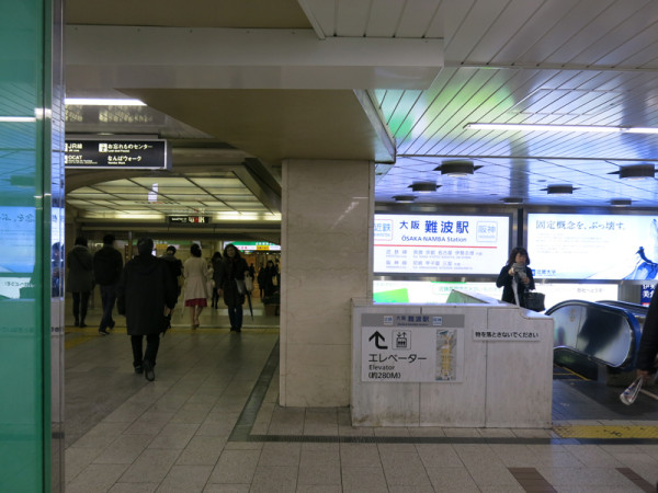 The shopping walkway, Namba Street can be found beside the stairs at both side. You can go down this walkway to get west gate of Kintetsu/Hanshin, Yotsubashi line and JR.