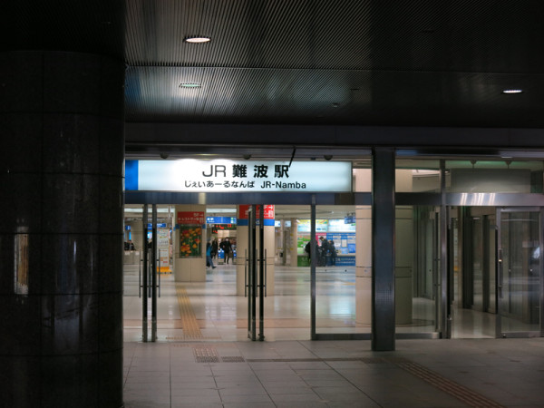The entrance of JR-Namba station is quite small and dark.