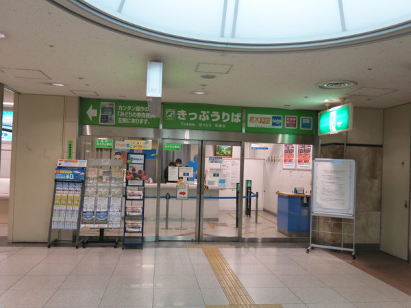 Reservation window, Midori no Madoguchi is located beside ticket vending machines. You can purchase JR West deals here.