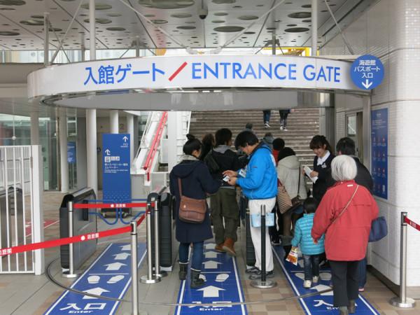 2015 spring Japan trip 1003