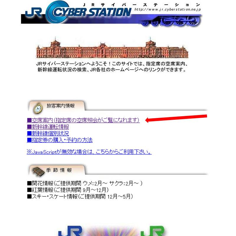 Cyber station1