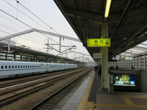2015 spring Japan trip 1226