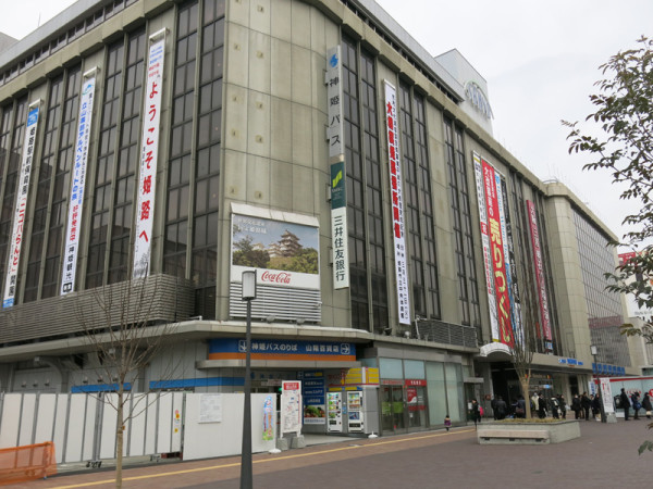 Sanyo-Himeji station building is just in front of Himeji station North exit.