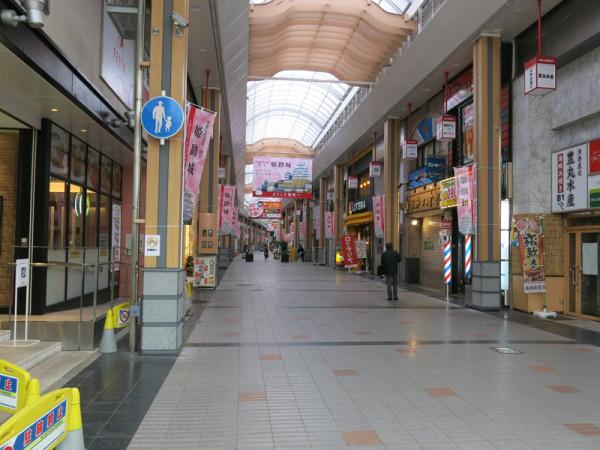 Lots of shops on Miyuki dori.