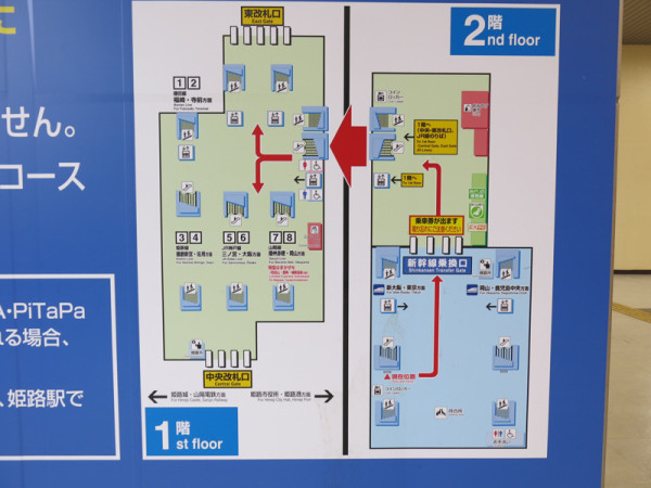 You will see this map when you go down to second level from Shinkansen platform.