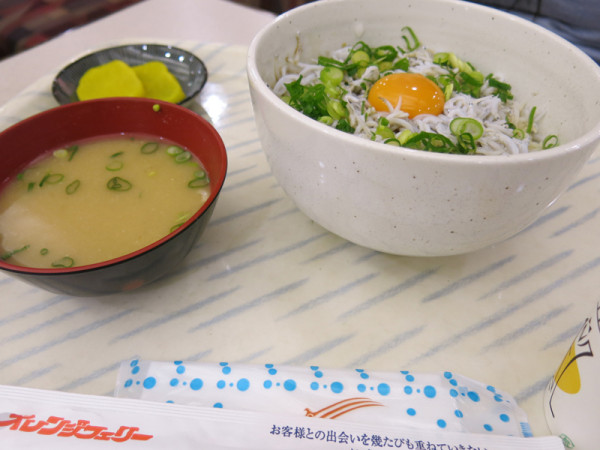 2015 spring Japan trip 320