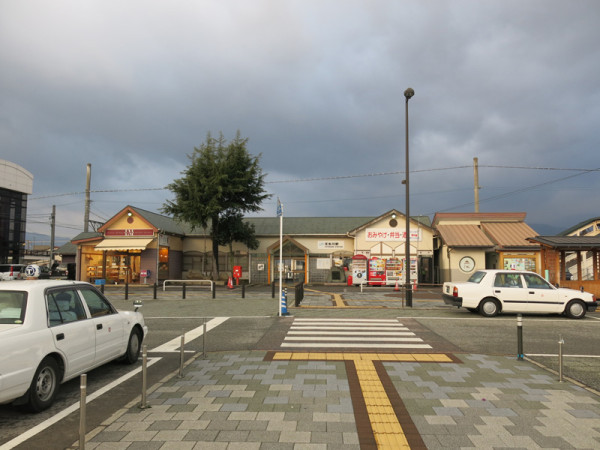 JR Nyugawa station. Bakery is left side of the entrance of the station.