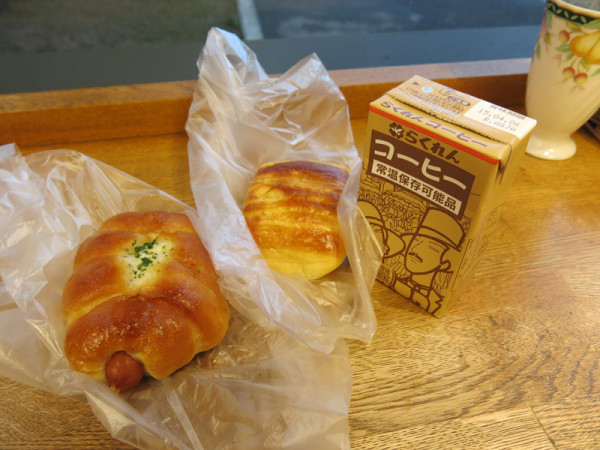 My breakfast was some pastries and tetra pack milk coffee.