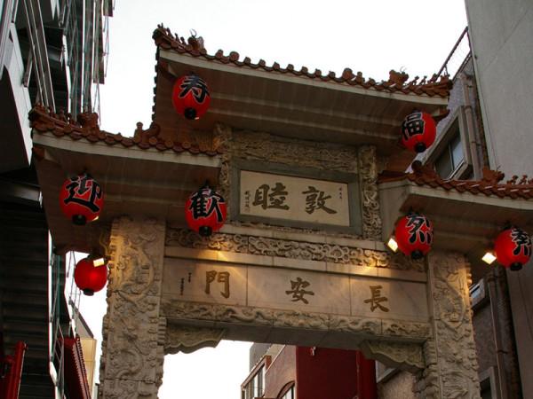 Gate of Nankinmachi