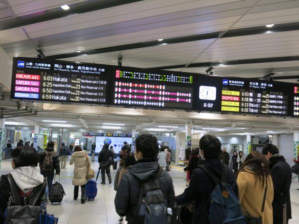 Shinkansen departure information board at Shinkansen transfer gate in Shin-Osaka station