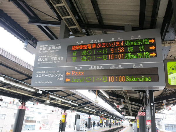 Signage at Nishikujo station platform. Most of signage are shown in Japanese and English.