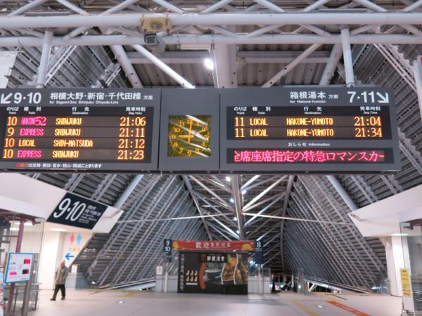 Train departure information board at Odakyu Railway Odawara station