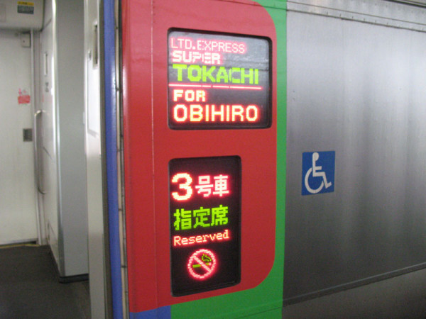 Limited Express Super Tokachi, destination to Obihiro, car#3, reserved seat and non smoking