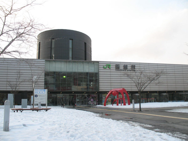 Station building of Hakodate station. You will start Hakodate city sightseeing from this station.