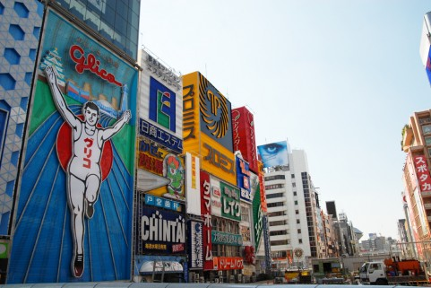 Dotonbori is located near the biggest downtown core of Osaka, Namba.