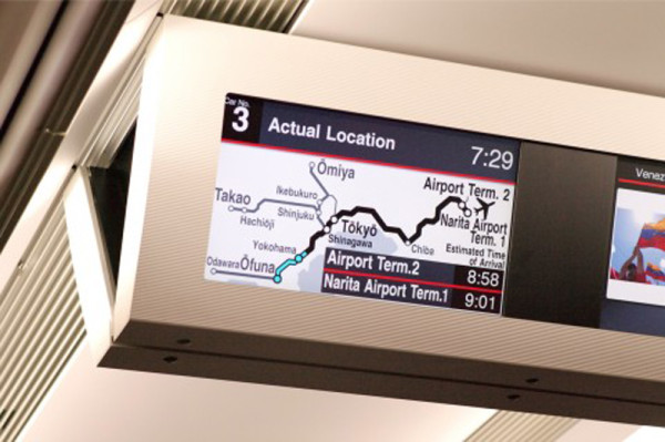 Information in the train of Narita Express