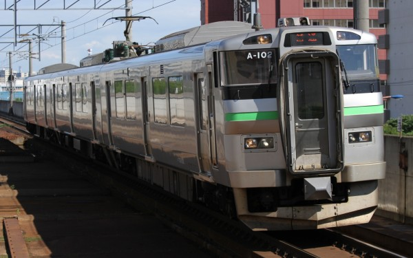 Hakodate Liner will be operated by commute train fleet 733 series.