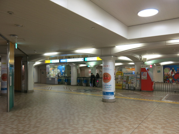 Ticket gate of Sannomiya Hanadokeimae station