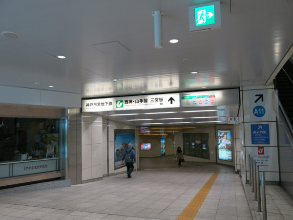 Subway Sannomiya station is connected to Santica shopping arcade by underground path.
