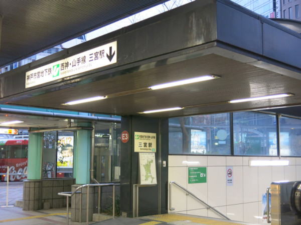 One of the entrance to subway station near JR Sannomiya station