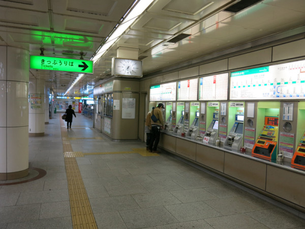 Subway ticket vending machine and ticket gate.