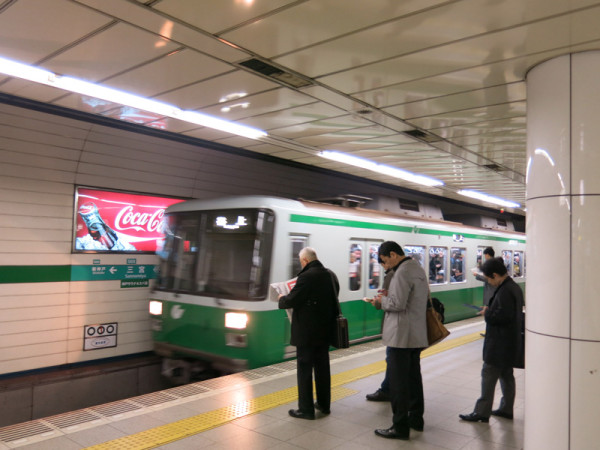 Kobe subway train