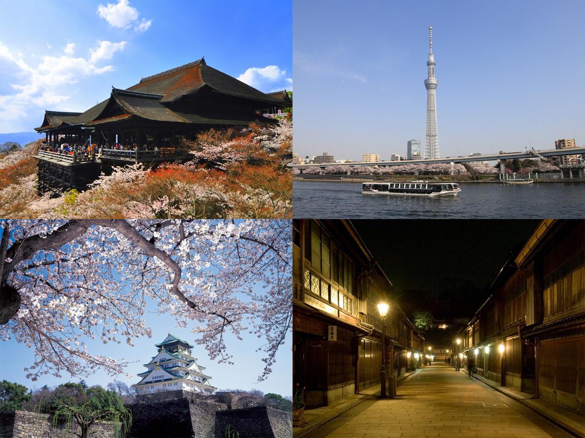 naganohara singles Viagens e turismo - minube é uma comunidade de viajantes e turistas onde inspirar-se sobre destinos e partilhar as suas viagens.