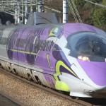 Limited time operation. Specialized Shinkansen train 500 TYPE EVA