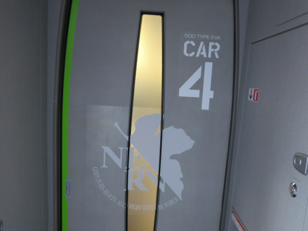 "Door to car #4. It has ""NERV"" logo."
