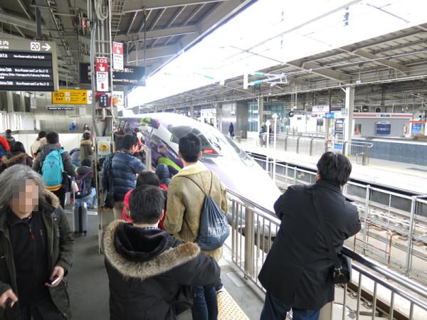 2016 winter Japan trip 1195