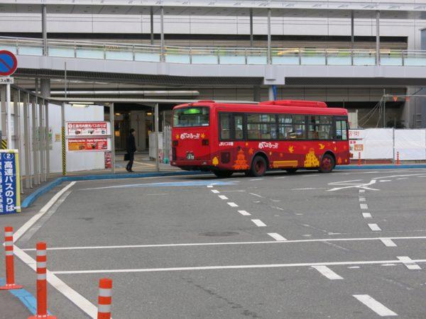JR tourist loop bus Meipuru-pu
