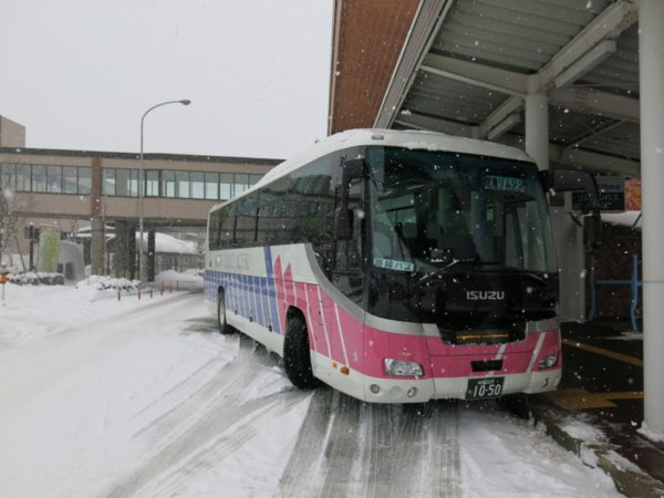 2016 winter Japan trip 112