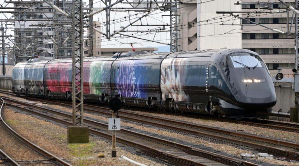 The newest Shinkansen train, Genbi Shinkansen runs between Echigo-Yuzawa and Niigata.