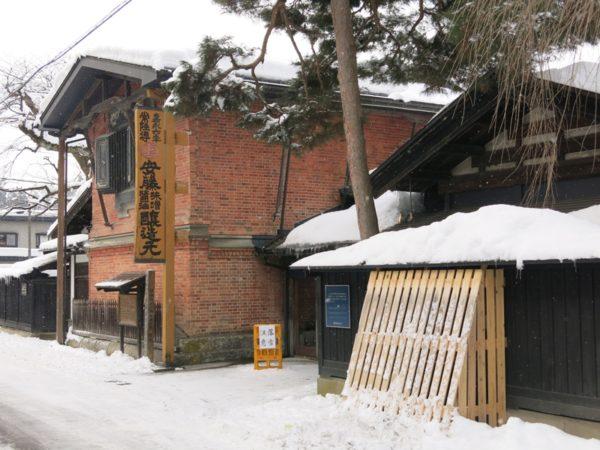 2016 winter Japan trip 175