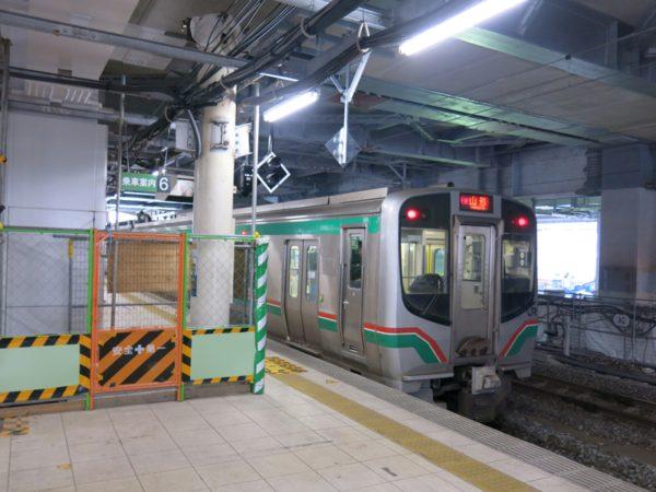 2016 winter Japan trip 200