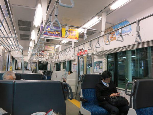 2016 winter Japan trip 202
