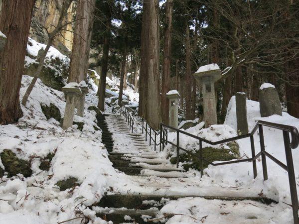 2016 winter Japan trip 223
