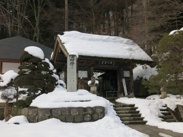 2016 winter Japan trip 239