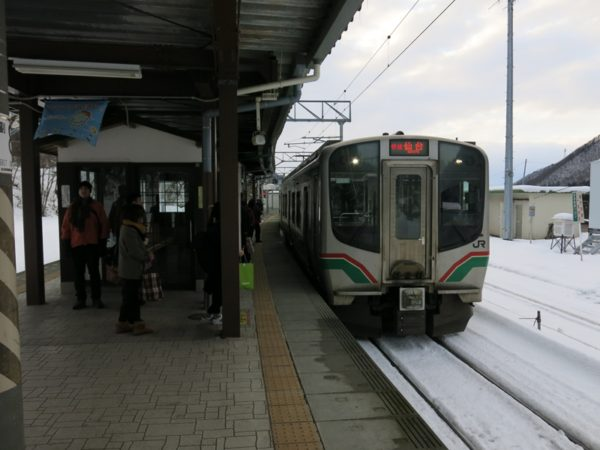 Yamadera station has only one platform.