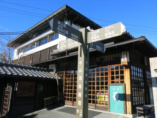 2016 winter Japan trip 394