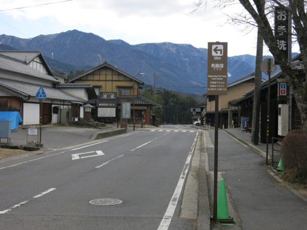 2016 winter Japan trip 428