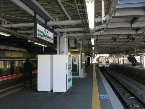 2016 winter Japan trip 435