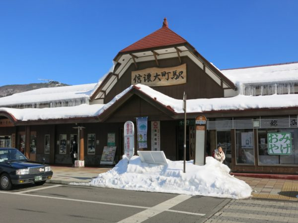 Shinano-Omachi station building is quite small.
