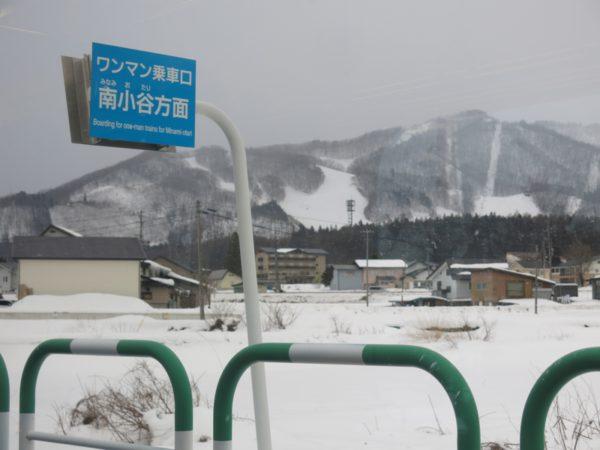 2016 winter Japan trip 494