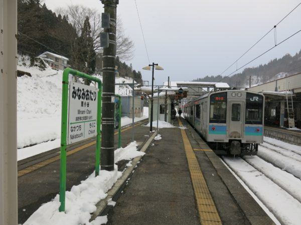 2016 winter Japan trip 505