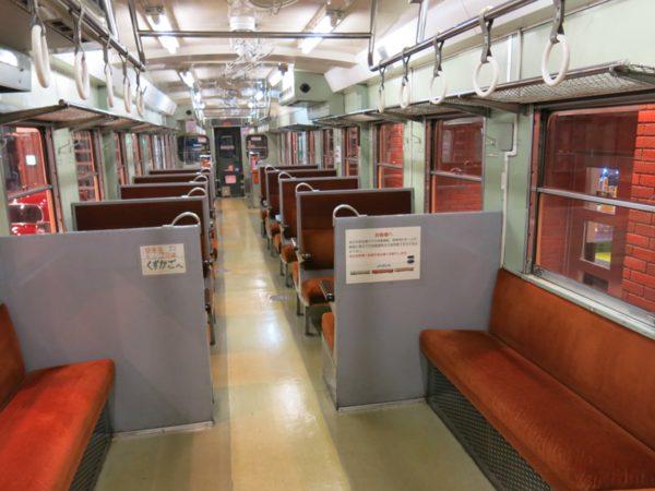 2016 winter Japan trip 530