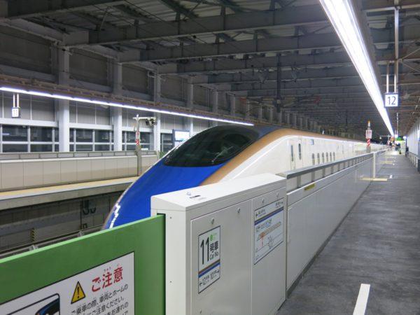 2016 winter Japan trip 541