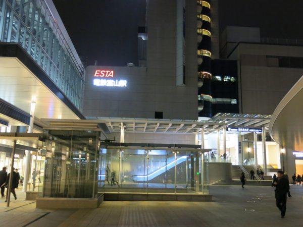 Dentetsu Toyama station is located just beside south exit of Toyama station. You can take another train from Dentetsu Toyama to Tateyama.